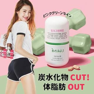 MINU♡ピンク+グリーン一体型(ダイエット食品)