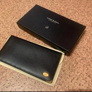 ダンヒル(Dunhill)のダンヒル長財布☺︎(長財布)