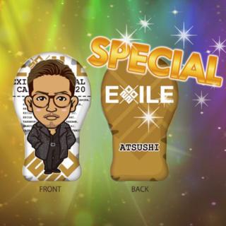 EXILE - ATSUSHIクッション