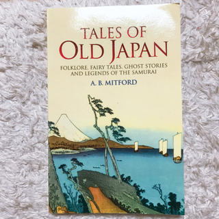 TALES OF OLD JAPAN(洋書)
