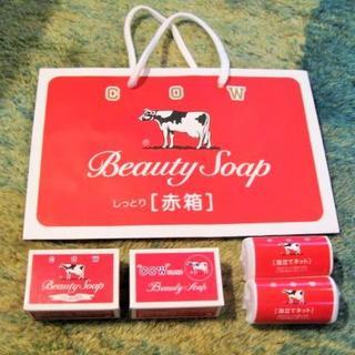 カウブランド(COW)の【限定品】牛乳石鹸 赤箱 石鹸 泡立てネット 紙袋 5点セット(洗顔料)