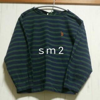 サマンサモスモス(SM2)のSM2 ボーダープルオーバー ロングTシャツ(Tシャツ(長袖/七分))