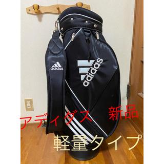 adidas - 【お値下げ最終】アディダス ゴルフバッグ 新品