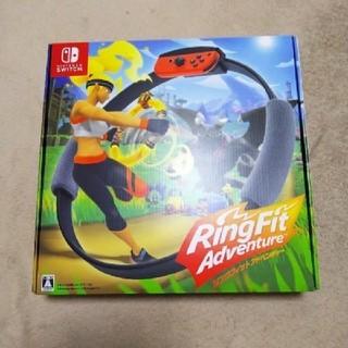 ニンテンドースイッチ(Nintendo Switch)の新品 リングフィット アドベンチャー Switch スイッチ 任天堂(家庭用ゲームソフト)