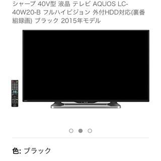 AQUOS - 液晶テレビ AQUOS LC-40W20-B SHARP 40型 シャープ