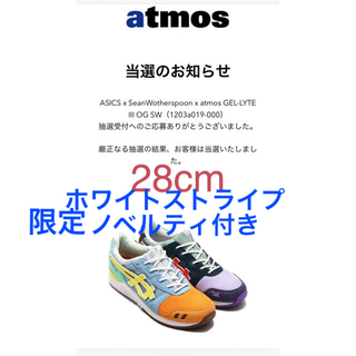 アシックス(asics)のasics SeanWotherSpoon atmos gel-lyte 3OG(スニーカー)