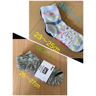 リー(Lee)の新品 Lee レディース 靴下 23〜25㎝ 3足セット(ソックス)