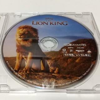 ディズニー(Disney)のライオンキング    実写版   4K ULTRA HD  ブルーレイ(外国映画)