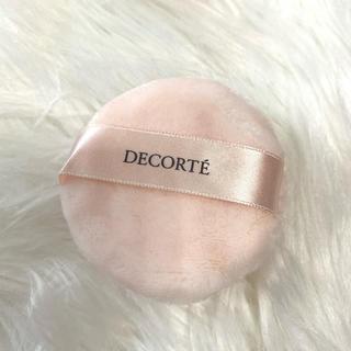 コスメデコルテ(COSME DECORTE)の【新品未使用】コスメデコルテ パフ(その他)