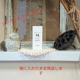NAPUR - ナプラ Nドット ポリッシュオイル30ml