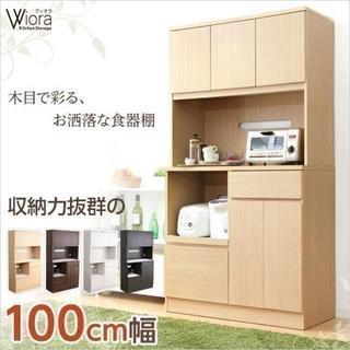 完成品食器棚【Wiora-ヴィオラ-】(キッチン収納・100cm幅)(キッチン収納)