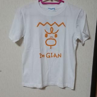 サンリオ(サンリオ)の【ひろ美様専用】ジャイアンTシャツ サイズ130(Tシャツ)