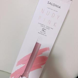 新品 未開封 2019AW限定カラー ヌーディーピンク サロニア 19mm コテ(ヘアアイロン)