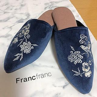 Francfranc - フランフラン スリッパ シャルミールームシューズ 収納巾着付き 新品・未使用
