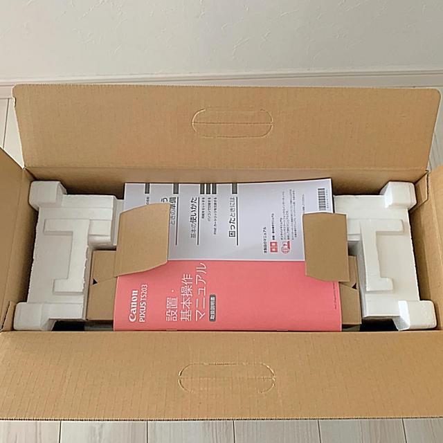 Canon(キヤノン)のCanon PIXUS TS203 プリンター スマホ/家電/カメラのPC/タブレット(PC周辺機器)の商品写真