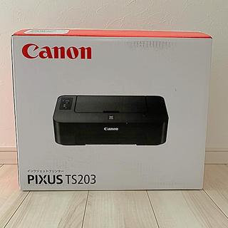 Canon - Canon PIXUS TS203 プリンター