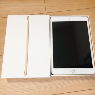 アイパッド(iPad)の専用(タブレット)