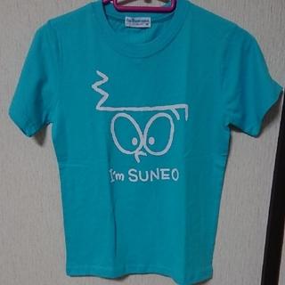 サンリオ(サンリオ)の【ままくん様専用】スネオ&のびたTシャツ サイズ130(Tシャツ)