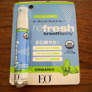 イーオー(EO)の◆新品◆EOオーガニックブレススプレー◆(口臭防止/エチケット用品)