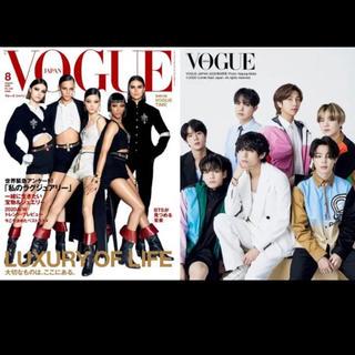 ボウダンショウネンダン(防弾少年団(BTS))のBTS VOGUE JAPAN  (ヴォーグ ジャパン) 2020年 08月号(その他)