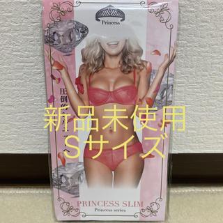プリンセススリム(エクササイズ用品)