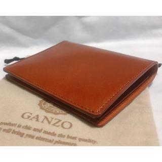 ガンゾ(GANZO)の【GANZO】CORDOVAN LUCIDA 純札入れ ヘーゼル(折り財布)