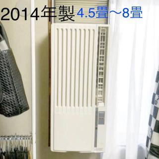 ハイアール(Haier)の専用☆ハイアールJA-18M-Wホワイト(エアコン)
