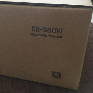 エプソン(EPSON)のEPSON EB-980W 液晶プロジェクター(新品・未使用品)(プロジェクター)