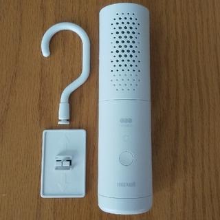 マクセル(maxell)のマクセル 除菌消臭器 小空間用(空気清浄器)
