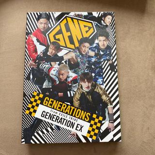 ジェネレーションズ(GENERATIONS)のGENERATION EX(ミュージック)