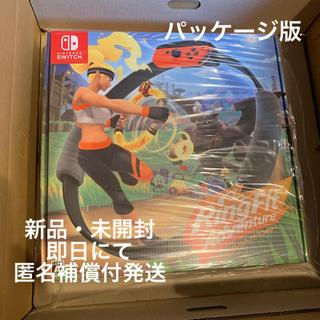 ニンテンドースイッチ(Nintendo Switch)の【新品・未開封】任天堂 リングフィットアドベンチャー パッケージ版(家庭用ゲームソフト)