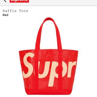 シュプリーム(Supreme)のRaffia Tote supreme 赤 red 早い者勝ち(トートバッグ)