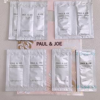 ポールアンドジョー(PAUL & JOE)のPAUL&JOE ポールアンドジョー 5種類9パック 化粧品 サンプル(サンプル/トライアルキット)