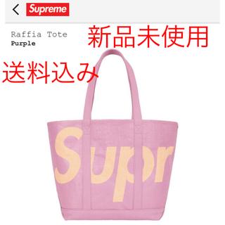 シュプリーム(Supreme)のSupreme raffia tote bag 20ss(トートバッグ)