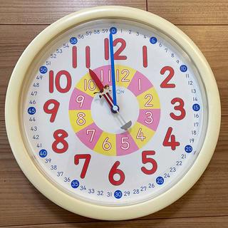 公文 知育時計 時計 KUMON 子供 時間