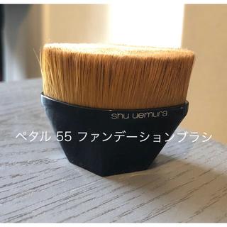 shu uemura - ペタル 55 ファンデーション ブラシ