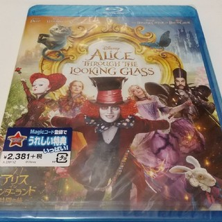 ディズニー(Disney)のアリス・イン・ワンダーランド/時間の旅 Blu-ray(外国映画)