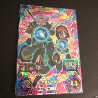 バンダイ(BANDAI)のドラゴンボールヒーローズ BM2(シングルカード)