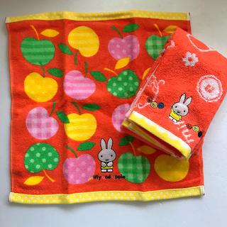 ニシカワ(西川)の【新品】ミッフィフェイスタオル&ハンドタオル2枚セット(タオル/バス用品)