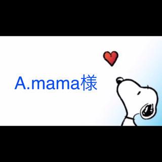 【A.mama様】フロランタン切り落とし×2(菓子/デザート)