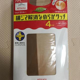 アツギ(Atsugi)の新品未開封 アツギ ストッキング4足組 ☺︎ (タイツ/ストッキング)