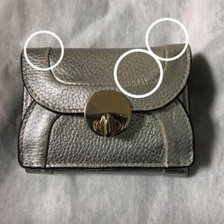 ビューティアンドユースユナイテッドアローズ(BEAUTY&YOUTH UNITED ARROWS)のユナイテッドアローズ ハシバミ 三つ折り財布(財布)