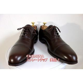 ヤンコ(YANKO)の【8月売り切り】カルミナ ストレートチップシューズ Carmina 732(ドレス/ビジネス)