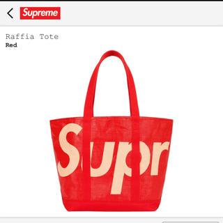 シュプリーム(Supreme)のsupreme Raffia Tote red 赤 トートバッグ シュプリーム(トートバッグ)