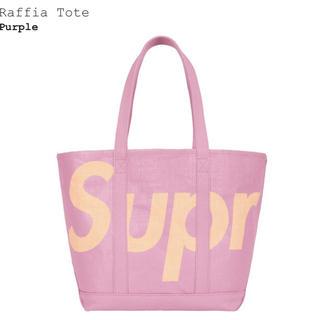 シュプリーム(Supreme)のsupreme raffia tote purple トートバッグ(トートバッグ)