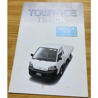 トヨタ タウンエーストラック カタログ
