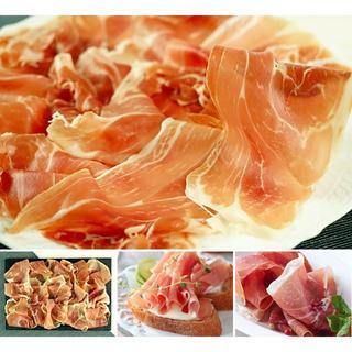 イタリア産プロシュート!! 生ハム切り落とし 1kg 冷凍(肉)