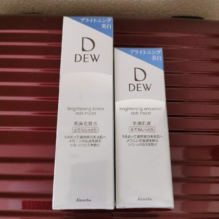 デュウ(DEW)のDEW ブライトニングエマルジョン とてもしっとり&化粧水とてもしっとり(乳液/ミルク)