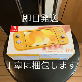 ニンテンドースイッチ(Nintendo Switch)の新品未開封 任天堂スイッチライト イエロー 任天堂switch lite(携帯用ゲーム機本体)