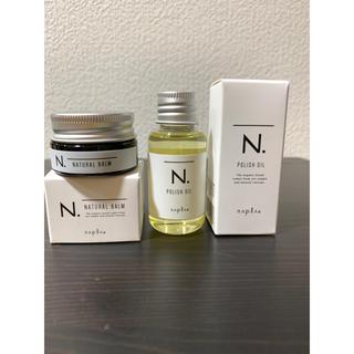 NAPUR - 限定N.ナチュラルバーム 18g   N.ポリッシュオイル30mI(新品)